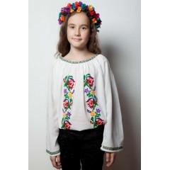 Ie  Românească fetiță - Maria